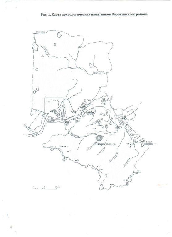 археологические памятники мордовии на карте